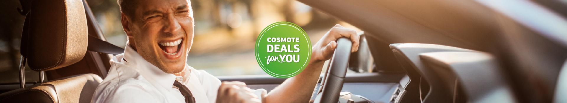 cosmote_deals_bg