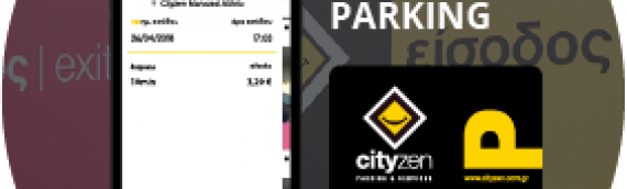 USING MODERN EQUIPMENT AND AUTOMATED SYSTEMS, CITYZEN HAS MADE PARKING A TANGIBLE AND CAREFREE PROCESS FOR ANY DRIVER!